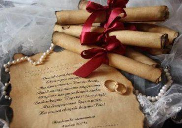Идеи пригласительных на свадьбу, фото