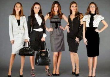 Офисный стиль для успешных леди, фото