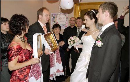 Обряд благословления на брак