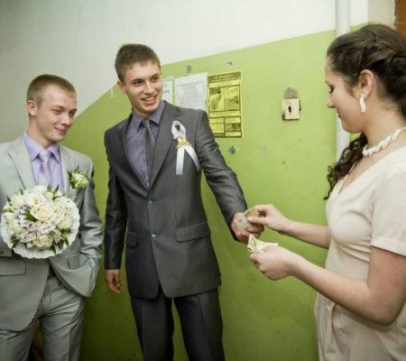 Как проводилась церемония выкупа, фото