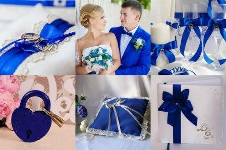 Оформление свадьбы в синем стиле