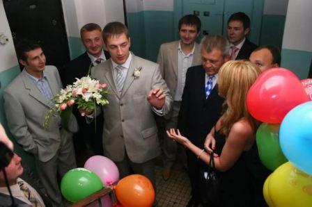 Как происходит выкуп невесты