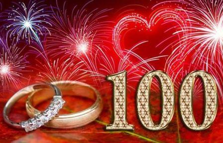 Годовщина: Платиновая свадьба, 100 лет