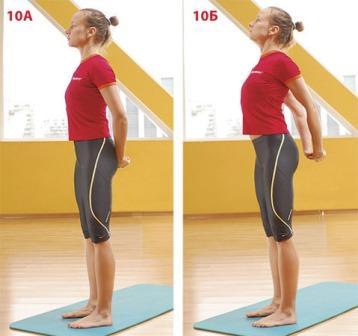 Нарушение осанки: комплекс упражнений