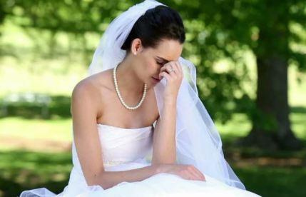 Предсвадебная депрессия у невесты