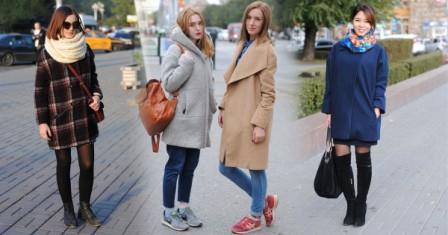 Базовый осенний гардероб для женщин