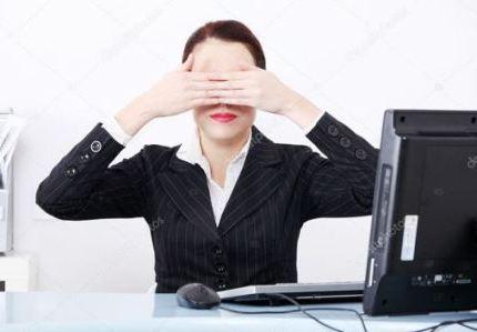 Излучение от компьютера