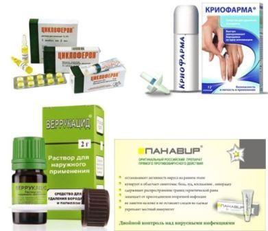 Выведение бородавок в домашних условиях: препараты