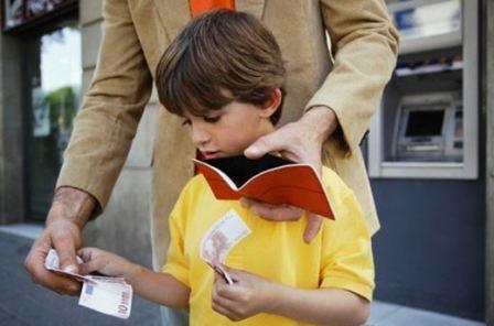 Деньги на карманные расходы детям