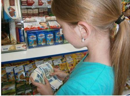 Можно ли детям давать деньги