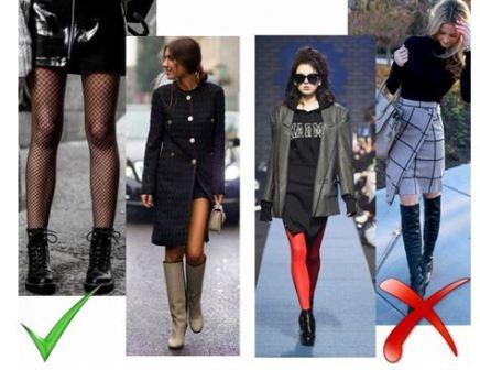 Обувь с юбкой: выбрать