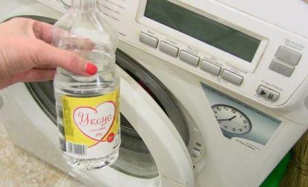 Как уксусом почистить стиральную машину автомат