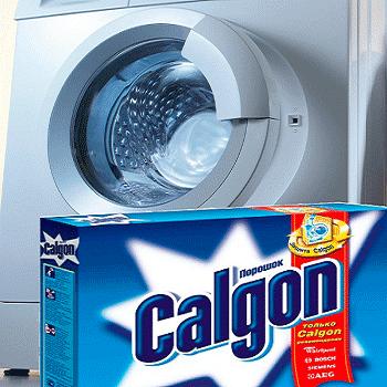 Как правильно ухаживать +за стиральной машиной автомат