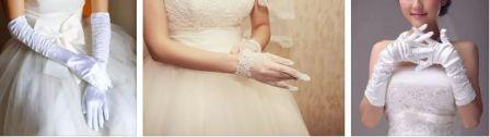 Перчатки белые свадебные