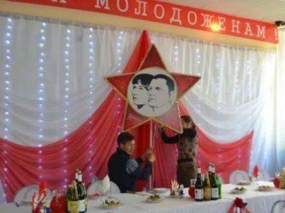 Свадебное торжество в стиле СССР