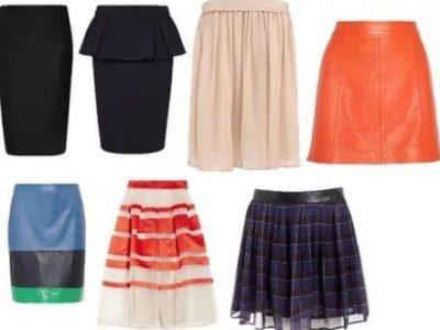 Женская юбка: выбираем основной элемент гардероба